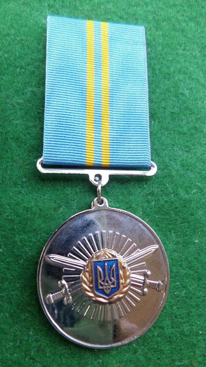 """Медаль """"15 років сумлінної служби"""" МО України"""