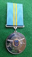 """Медаль """"15 років сумлінної служби"""" МО України, фото 1"""