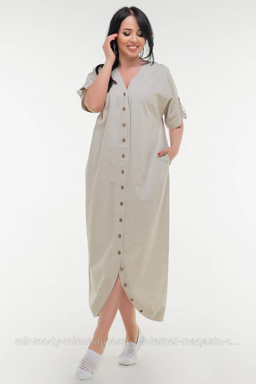 Летнее платье футляр лен желтого цвета купить в Украине (3 цвета) с 52 по 56 размер  (влн)