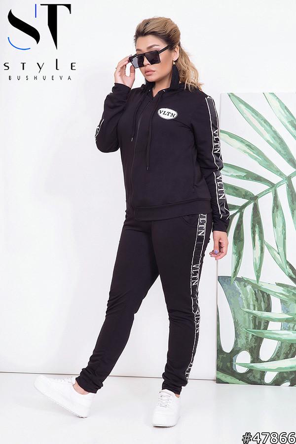 Женский спортивный костюм размеры: 48-50,50-52,52-54