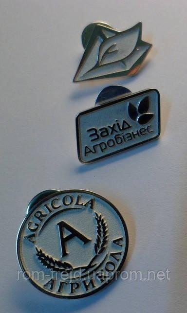 Значки серебряные