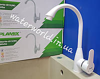 Смеситель для кухни Plamix Mario -011(W)White из термопластика