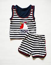 Детский летний комплект для мальчика майка и шорты 8,9,10,11,12 месяцев 1,2 года