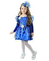 Детский карнавальный костюм Ночка