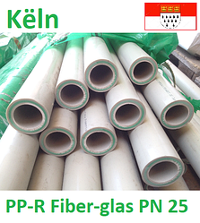 Полипропиленовая труба со стекловолокном для отопления Kёln PP-R Fiber-glas PN 25