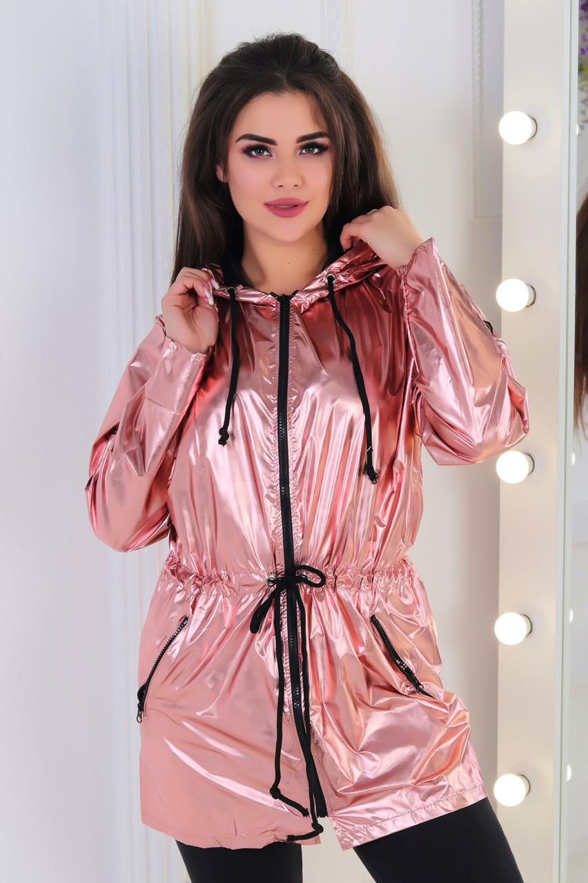 Демисезонная женская ветровая курточка из плащевки розовая размеры 50 - 56