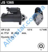 Стартер JS1365 1,7кВт z8/ Hyundai Kia i20, i30, Ceed, Soul 1.4-1.6D 2010- CUT-CAR Корея