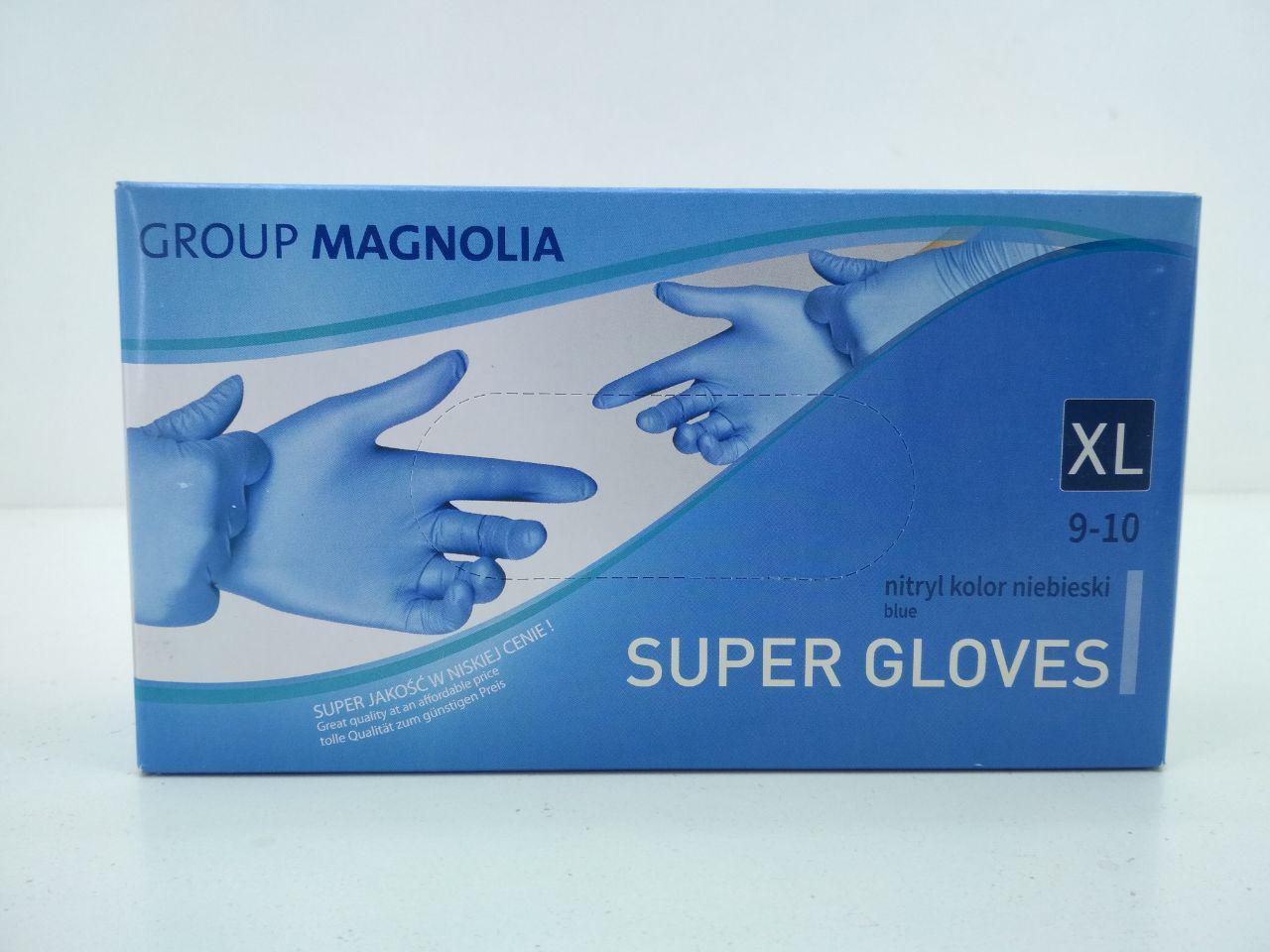 Перчатки нитриловые синие(100шт) XL (1 пач)