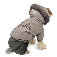 "Костюм ""БАРНИ"" S беж одежда для собак"
