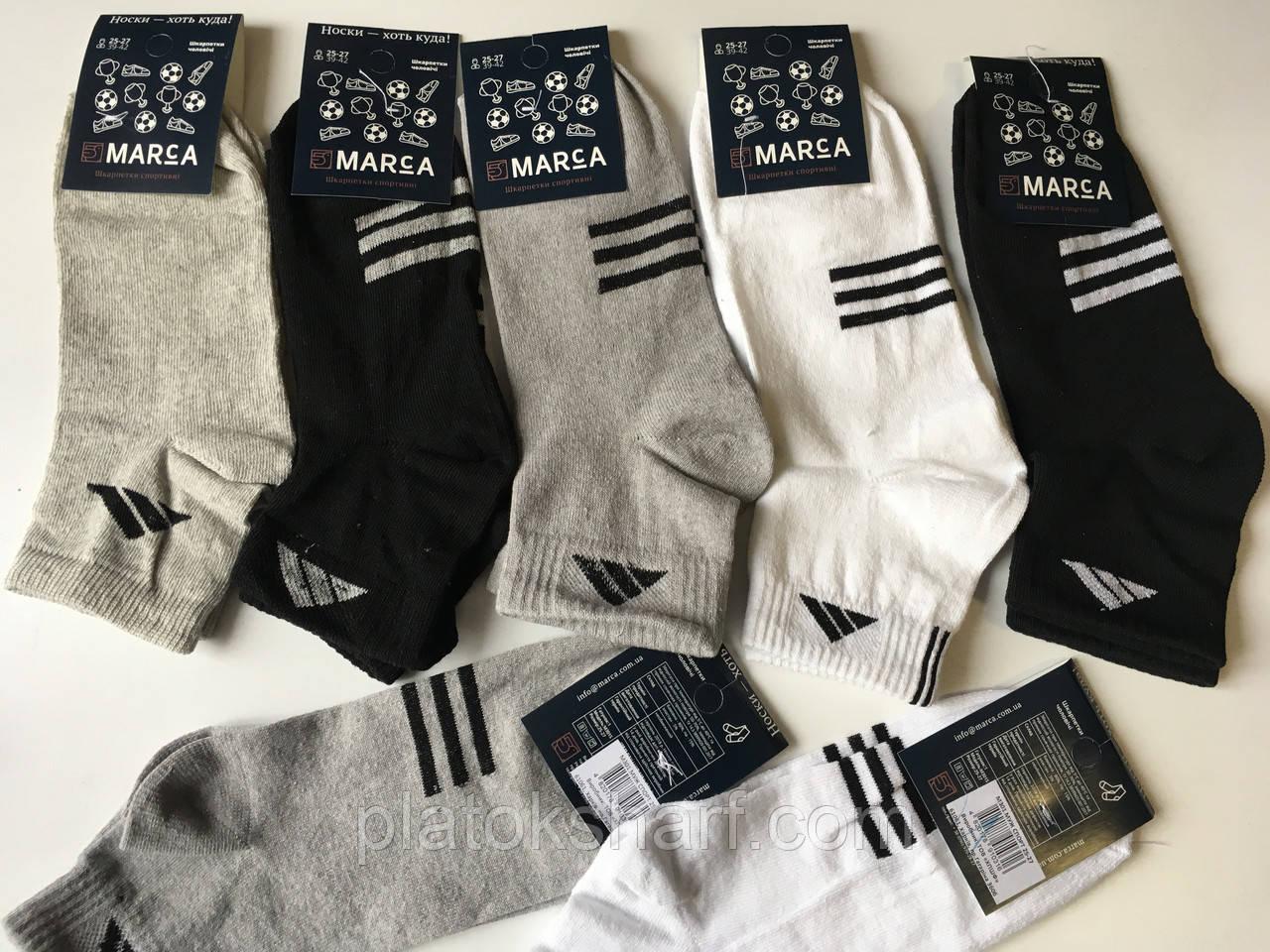 """Хлопковые носки для мужчин """"Украина"""" до 46 полномерки"""