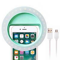 Селфи-кольцо Selfie ring MP01 white R149757