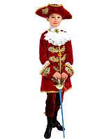 Детский карнавальный костюм Вельможа