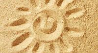 Пісок , фото 1
