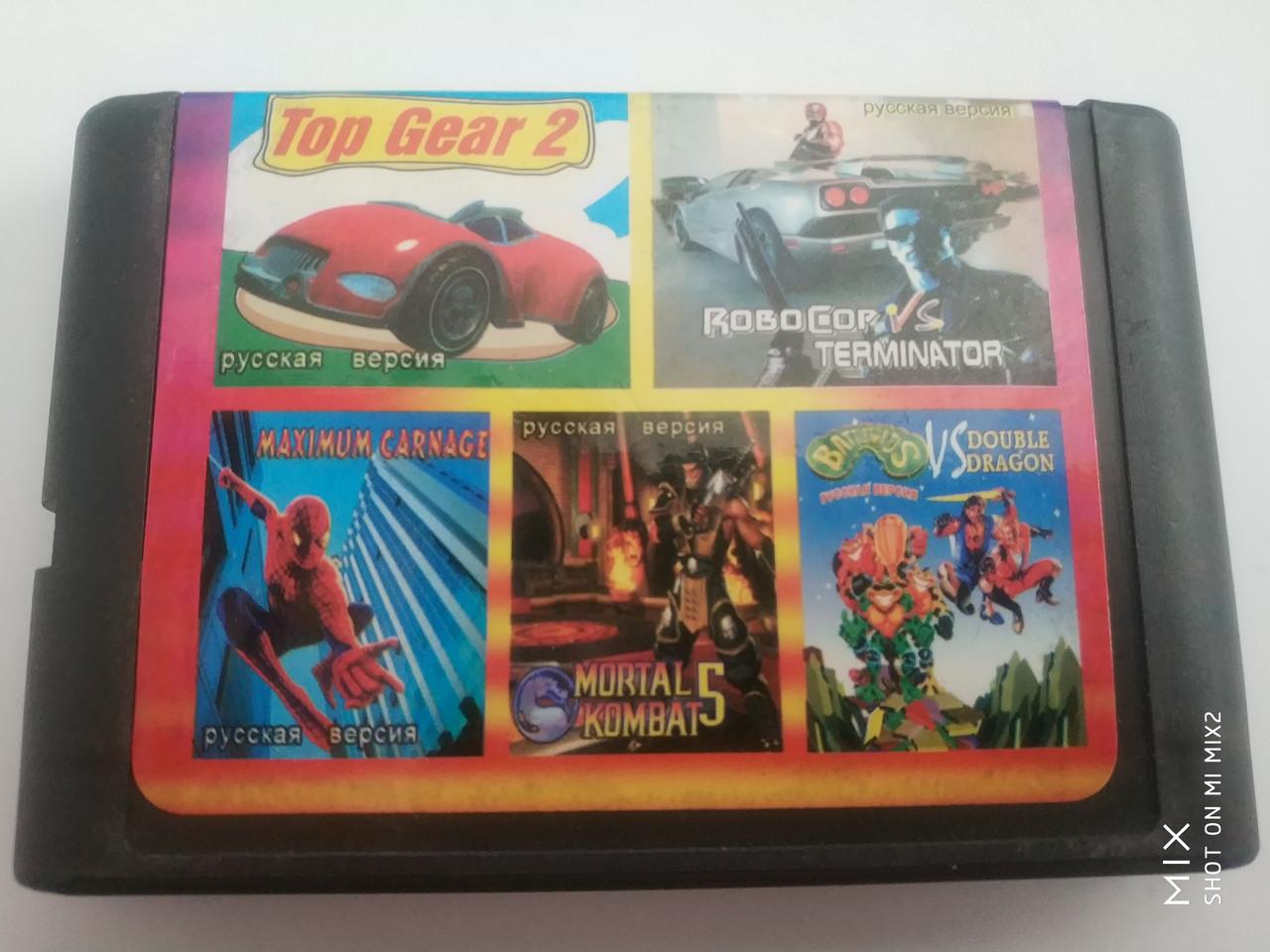 Сборник игр на Sega 5 в 1 SB-5102
