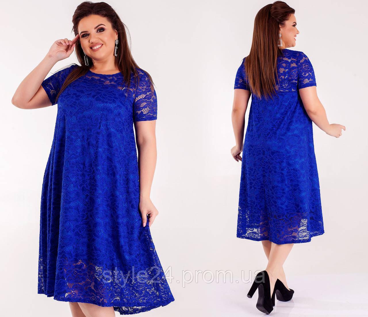 044b7a87f16ecc Шикарне гіпюрове плаття вільного пошиття ,4 кольори.Р-ри 50-64 ...