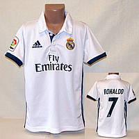 Футболка поло, Adidas футбольная форма оригинал ФК Реал Мадрид Криштиану Роналду (Cristiano Ronaldo) р.134-140