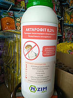 Актарофит биоинсекто-акарицид  1л ( аналог битоксибацилин)