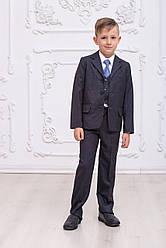 Школьный костюм тройка  на мальчика