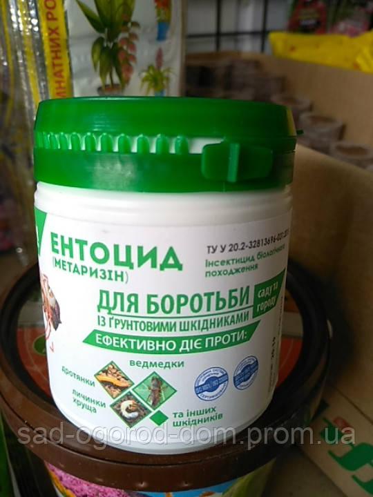 Энтоцид  от грунтовых вредителей 100г