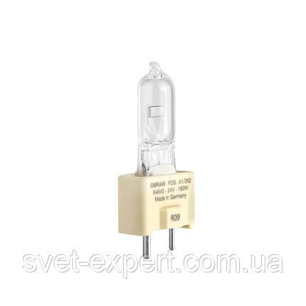 Лампа 64643 FDS A1/262 150Вт 24В GY9.5 Osram, фото 2
