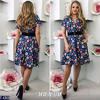 Платье T-4355 (50, 52)