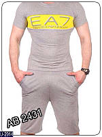 Спортивный костюм U-2914 (46, 48, 50, 52)