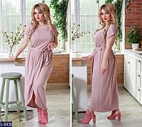 Платье S-6436 (48-50, 52-54, 56)