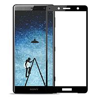 Защитное стекло 3D для Sony Xperia XZ2 Compact (H8324)