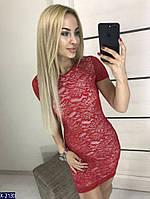 Платье X-2130 (42, 44, 46)