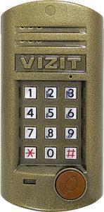Блок виклику домофону БВД-314F
