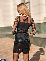 Платье AJ-2510 (S, M)