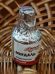 Ароматизатор харчовий Мигдаль 5 мл.