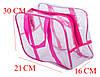 Компактная сумка в роддом/для игрушек ORGANIZE (розовый), фото 3