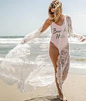 Длинная пляжная белая накидка из кружева с поясом Д-708