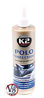 Матовый полироль для приборной панели K2 Polo Protectant (K410) 350мл