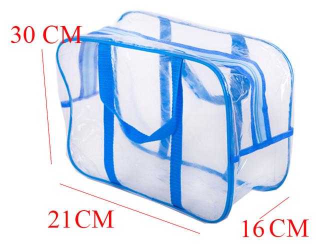 прозрачная сумка в роддом украина