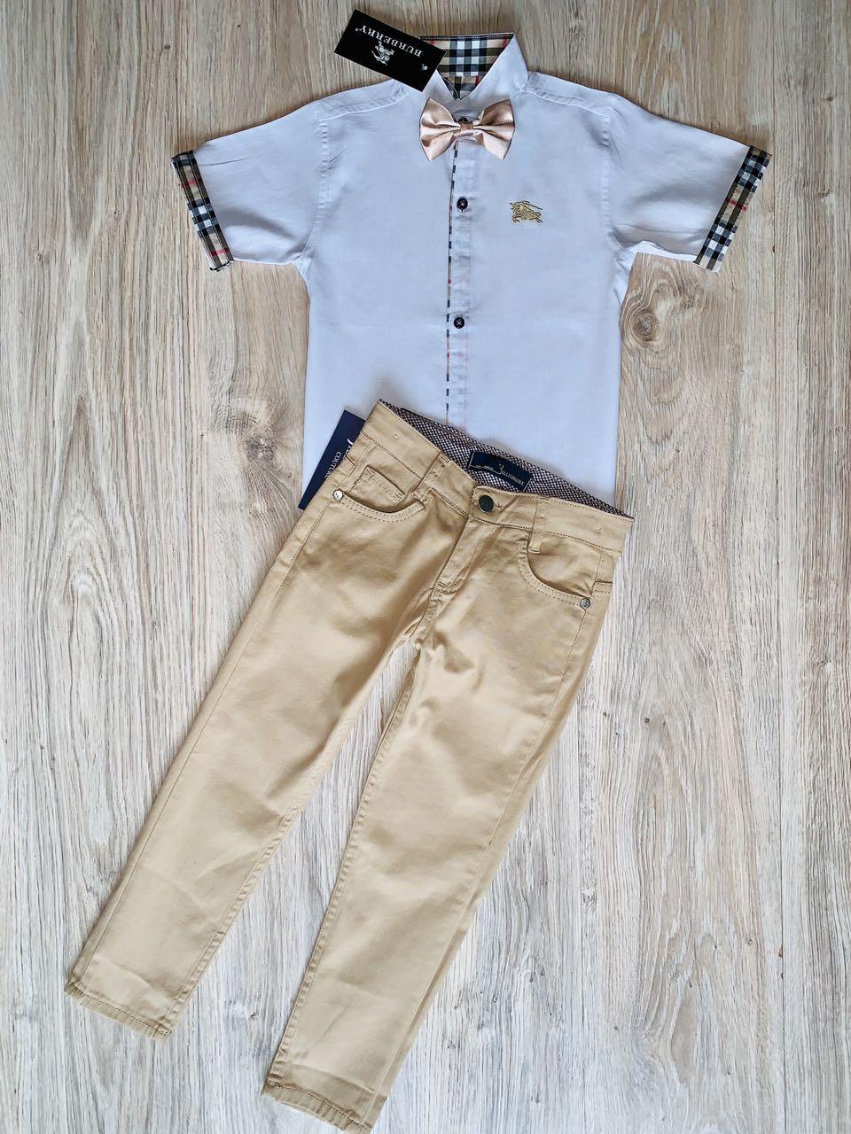 Нарядный костюм на выпускной рост 152-158см: белая рубашка Burberry и бежевые брюки Billionaire