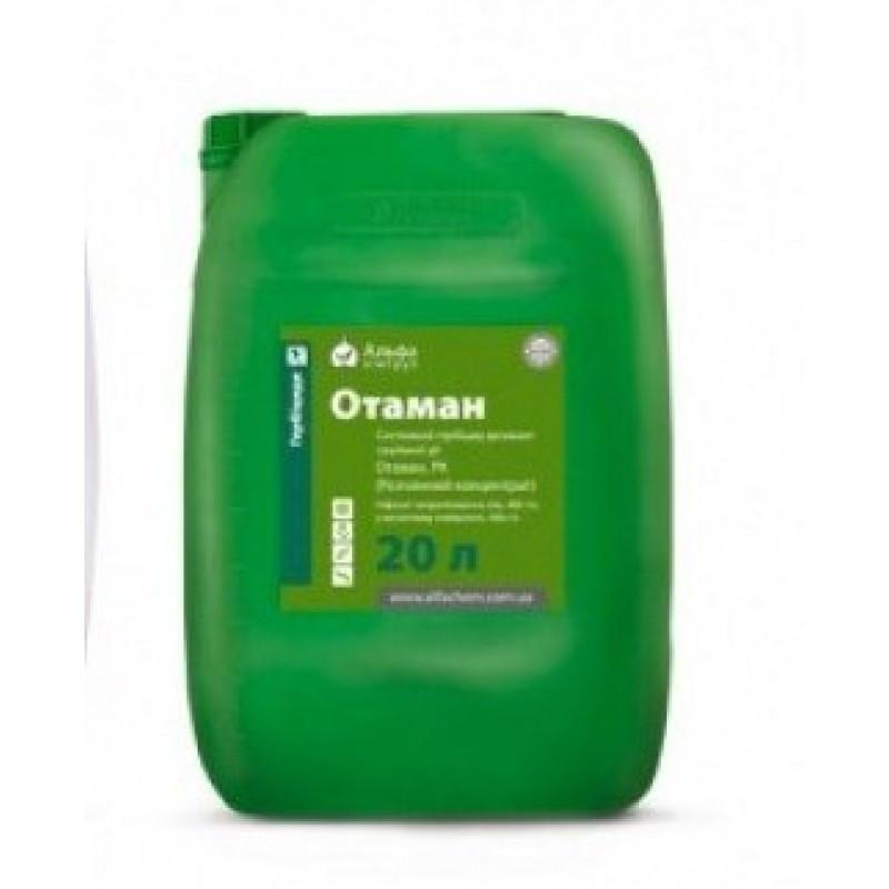 Гербіцид Отаман (ізопропіламінова сіль гліфосату 480г/л) тара 20л Альфа Смарт Агро