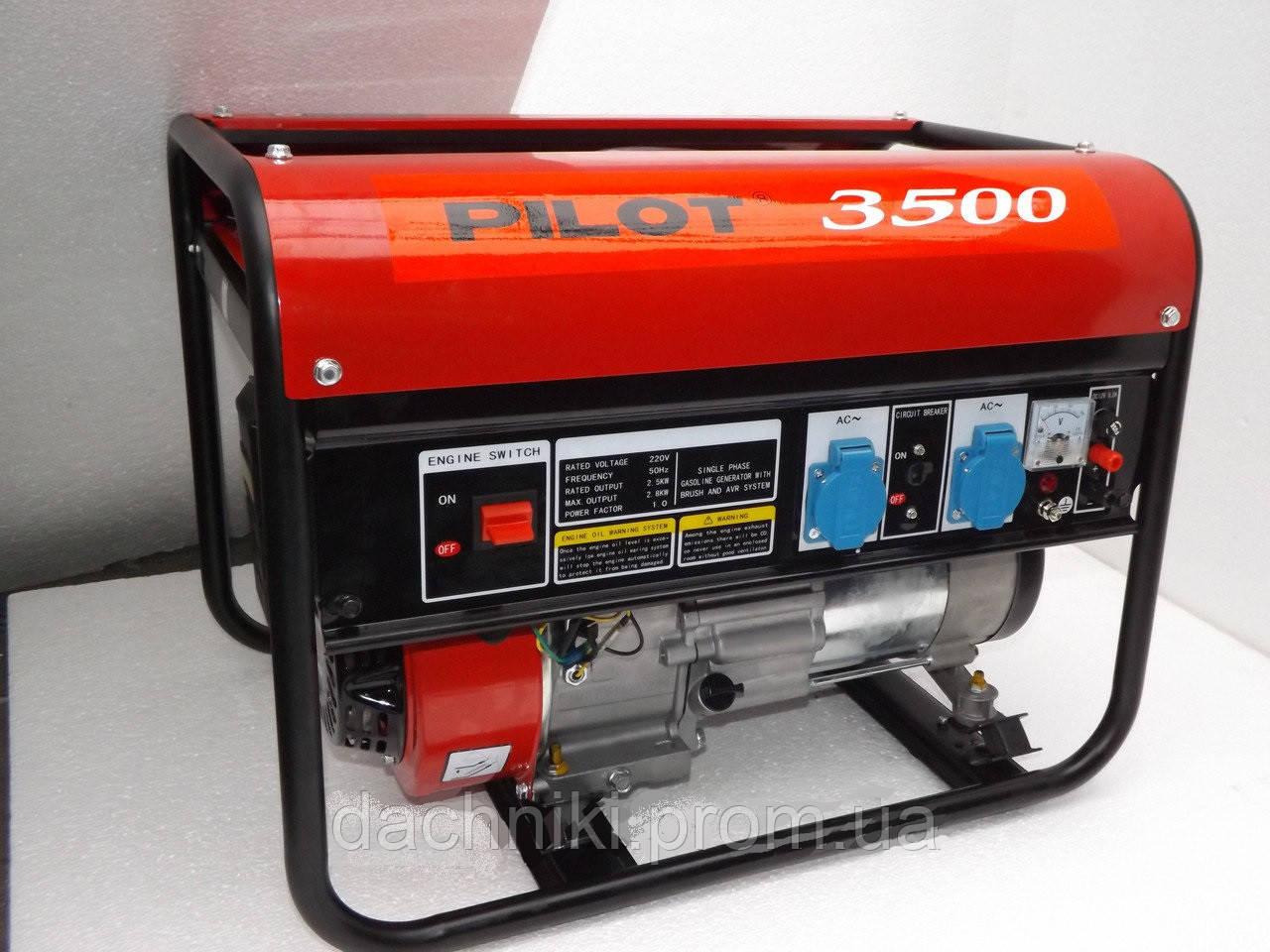 Электро генератор Pilot 3500 2,2-2,8 кВт