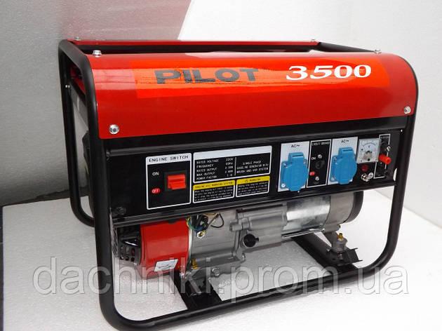 Электро генератор Pilot 3500 2,2-2,8 кВт, фото 2