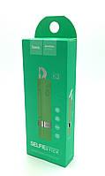 Селфи палка / Монопод HOCO K3 Selfie Stick Green