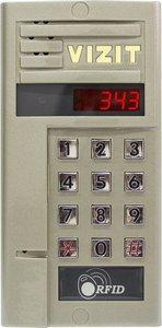 Блок виклику домофону БВД-343RCPL