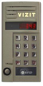 Блок виклику домофону БВД-343RTCPL
