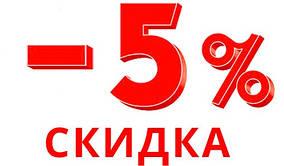По промокоду TV_5