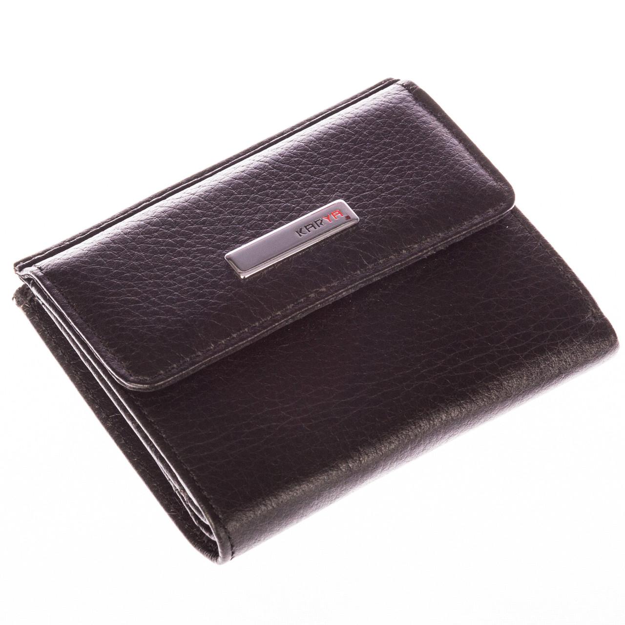Маленький женский кожаный кошелек Karya 1066-45 черный