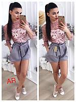 Стильные женские шорты, серые, 504-062, фото 1