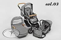 Детская универсальная коляска 2 в 1 DPG Carino 03