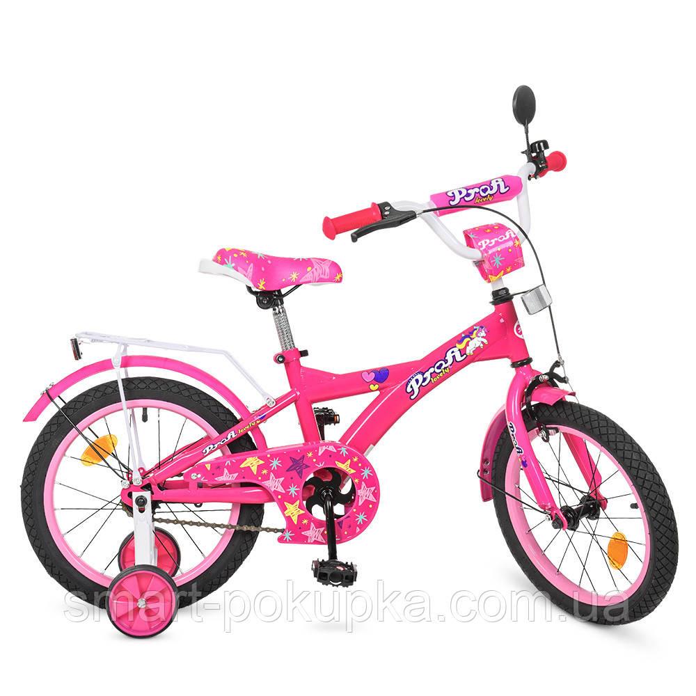 Велосипед детский PROF1 16д. T1662