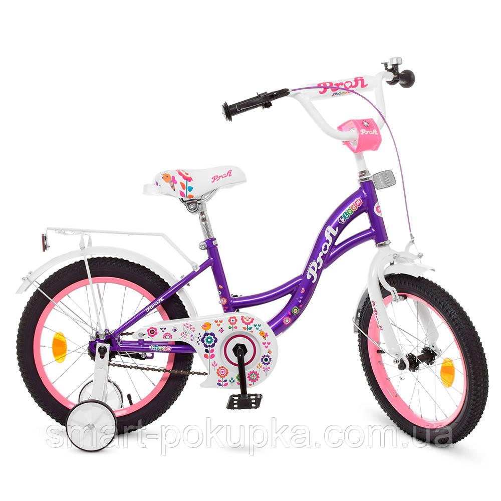 Велосипед детский PROF1 16д. Y1622-1
