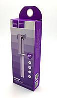 Селфи палка / Монопод HOCO K5 Selfie Stick Violet